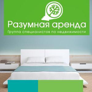 Аренда квартир и офисов Кочкурово