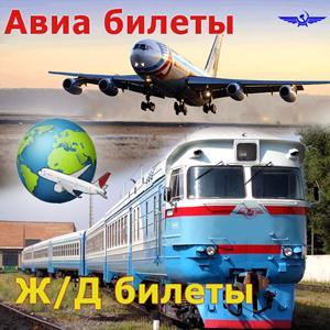 Авиа- и ж/д билеты Кочкурово