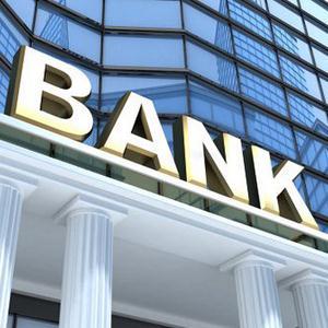 Банки Кочкурово