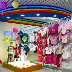 Детские магазины Кочкурово