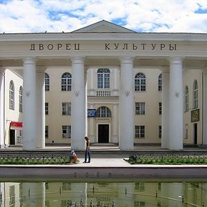 Дворцы и дома культуры Кочкурово