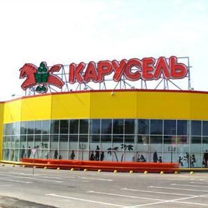 Гипермаркеты Кочкурово