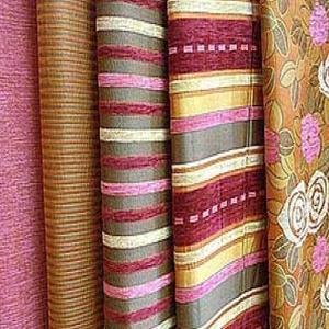 Магазины ткани Кочкурово