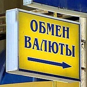 Обмен валют Кочкурово