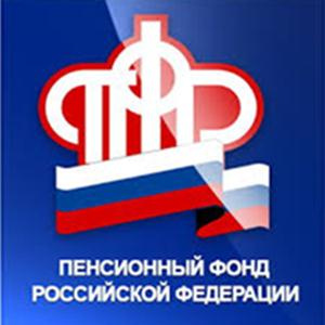 Пенсионные фонды Кочкурово