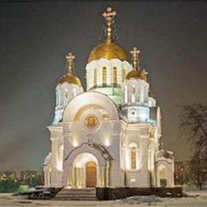 Религиозные учреждения Кочкурово