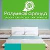 Аренда квартир и офисов в Кочкурово