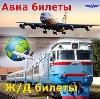 Авиа- и ж/д билеты в Кочкурово
