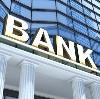 Банки в Кочкурово