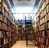 Библиотеки в Кочкурово