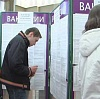 Центры занятости в Кочкурово