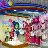 Детские магазины в Кочкурово