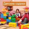 Детские сады в Кочкурово