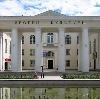 Дворцы и дома культуры в Кочкурово