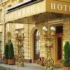 Гостиницы в Кочкурово
