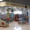 Книжные магазины в Кочкурово
