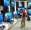 Магазины электроники в Кочкурово