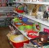 Магазины хозтоваров в Кочкурово