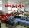 Магазины мебели в Кочкурово