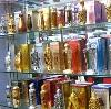 Парфюмерные магазины в Кочкурово