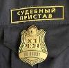 Судебные приставы в Кочкурово
