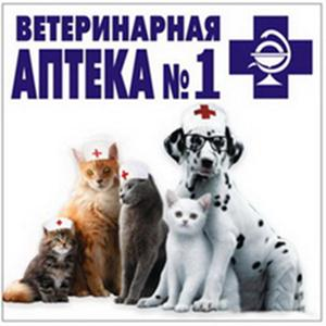 Ветеринарные аптеки Кочкурово